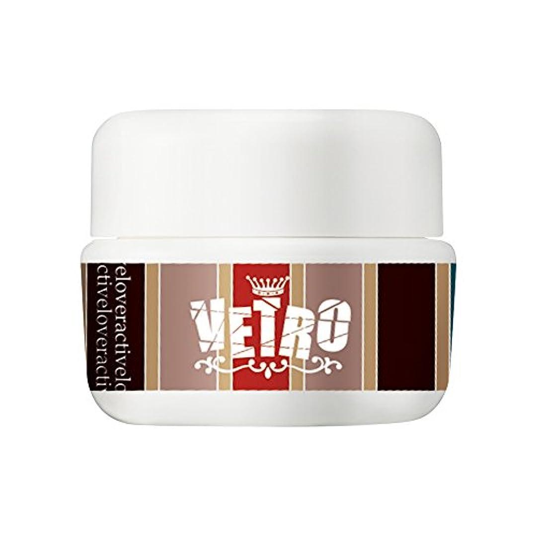 金曜日作物午後VETRO カラージェル VL390 ビリジアン 5ml UV/LED対応