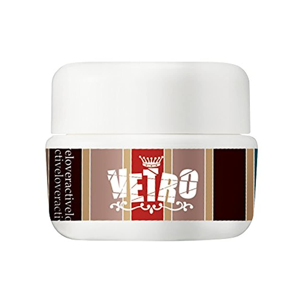 VETRO カラージェル VL390 ビリジアン 5ml UV/LED対応