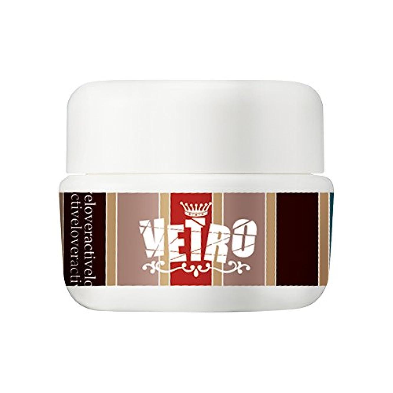 皮肉な重要嫌悪VETRO カラージェル VL390 ビリジアン 5ml UV/LED対応