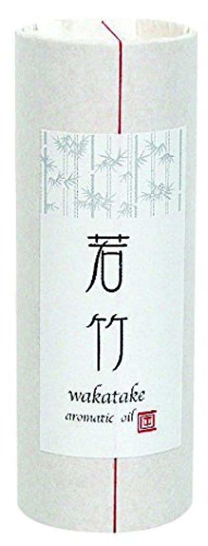 ヒューム扱いやすい早い香油 若竹