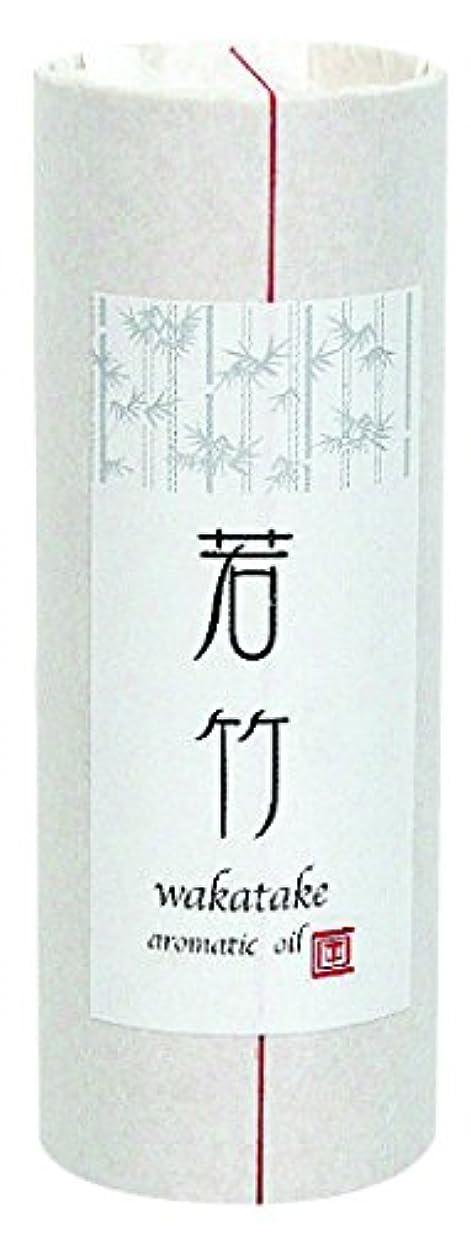 リットル乱雑なオープナー香油 若竹