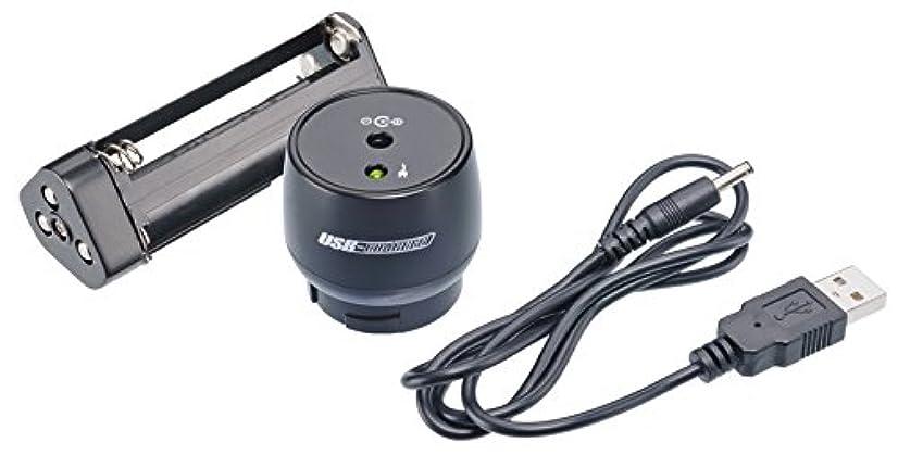 感情想定真剣にBBB USBチャージャー ウルトラキット BLS-26/BLS-28ヨウ BLS-91 028348