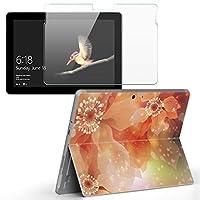 Surface go 専用スキンシール ガラスフィルム セット サーフェス go カバー ケース フィルム ステッカー アクセサリー 保護 フラワー 花 フラワー オレンジ 001992