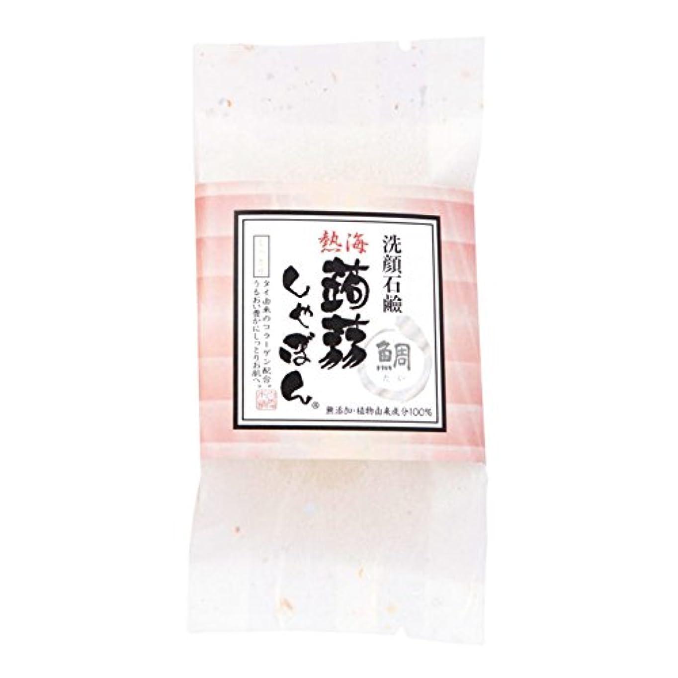 乳白色ラッシュ配送熱海蒟蒻しゃぼん熱海 鯛(たい)