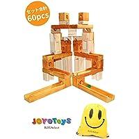 木製 積み木 ビー玉 転がし スロープおもちゃ ビーズコースター ブロック パズル 収納 袋付き 立体 迷路 知育玩具 誕生日 プレゼント 問題解決力 論理的思考 を育む (60pcs (JOY@slope60))