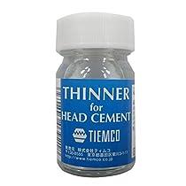 ティムコ(TIEMCO) フライタイイング TMC ヘッドセメント シンナー