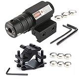 レッド レーザーサイト 11mm 20mmレール対応 レーザードットサイト 照準器 充実のセット内容:ライフル設置台+小物用ポーチ+装着電池(3個)+予備電池2セット(6個)付き セット