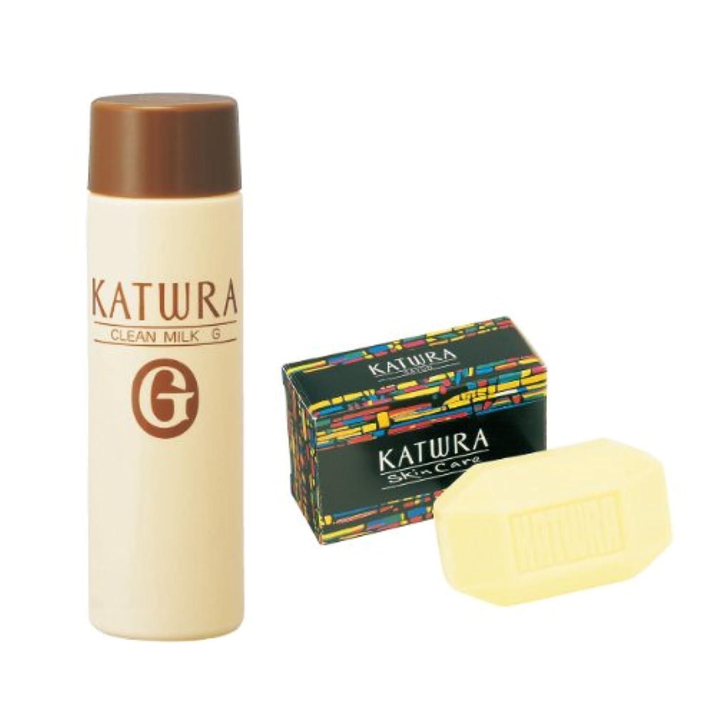 ひもバッグ入力カツウラ洗顔セット2(クリンミルクG150ml+サボン無香料100g)