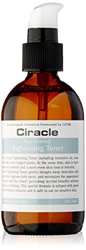 より在庫専門知識Ciracle シラクル ボア コントロール タイトニング トナー 敏感肌 毛穴ケア 油分ケア 化粧水