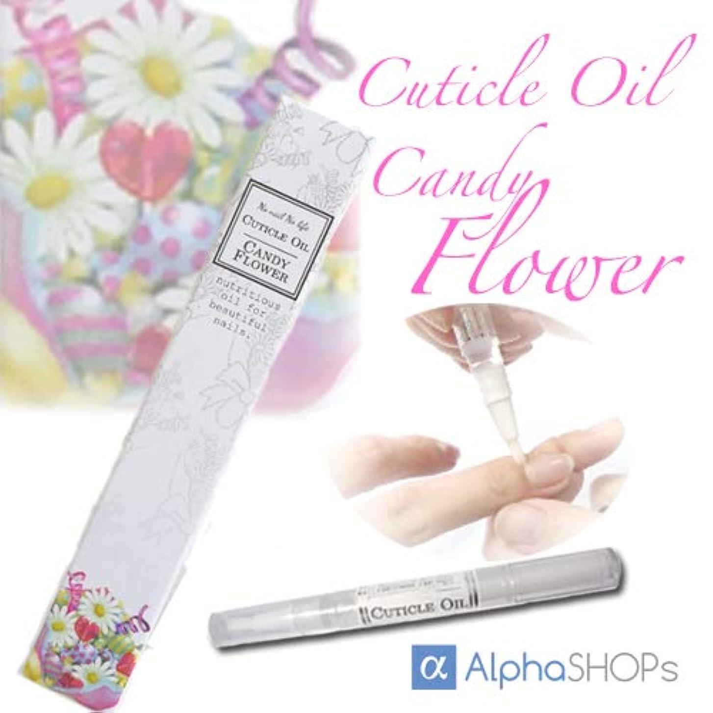 送信する団結する球体ネイルオイル ペンタイプ 改良型 キャンディーフラワー の香り 1本