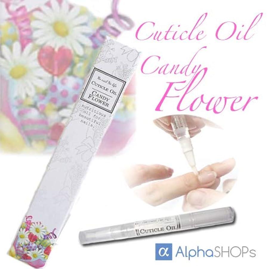 デザイナープラグによってネイルオイル ペンタイプ 改良型 キャンディーフラワー の香り 1本