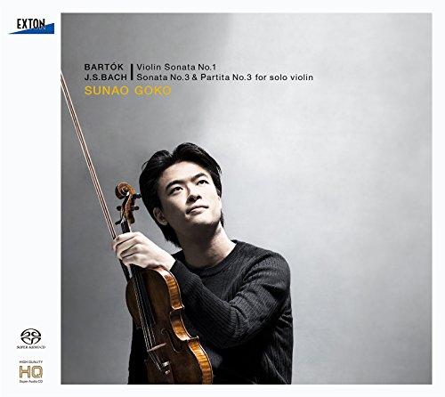 バルトーク:ヴァイオリン・ソナタ第1番、J.S.バッハ:無伴奏ソナタ第3番&パルティータ第3番