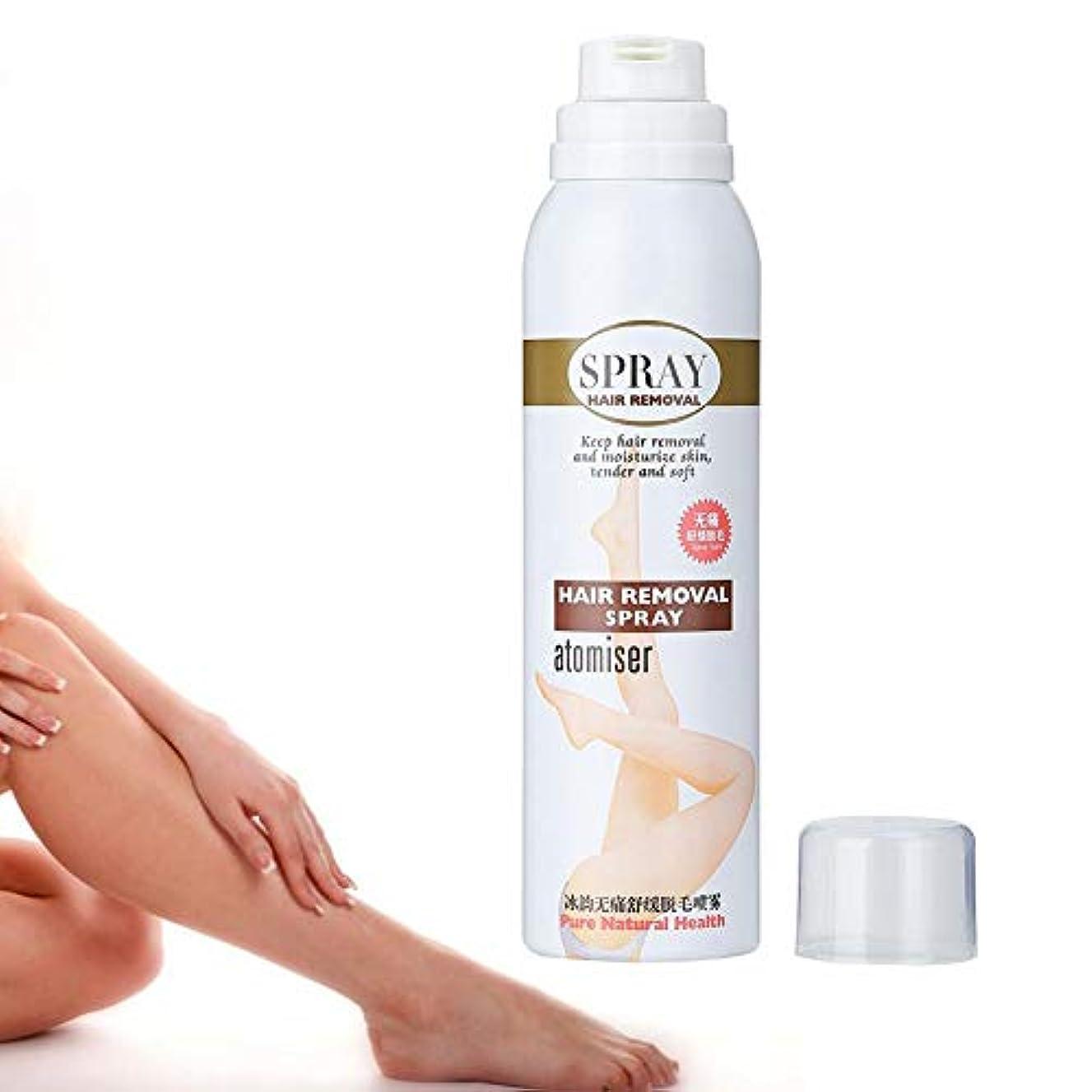 サスペンドパイル骨拭く泡の毛の取り外しのスプレー、女性および男性の体の美のための130ml泡ムースの穏やかな痛み無し損傷の脱毛