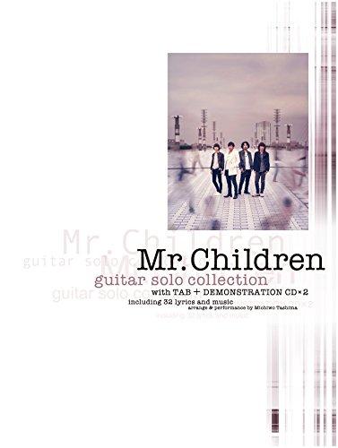CDで覚える Mr.Children / ギター・ソロ曲集 ...