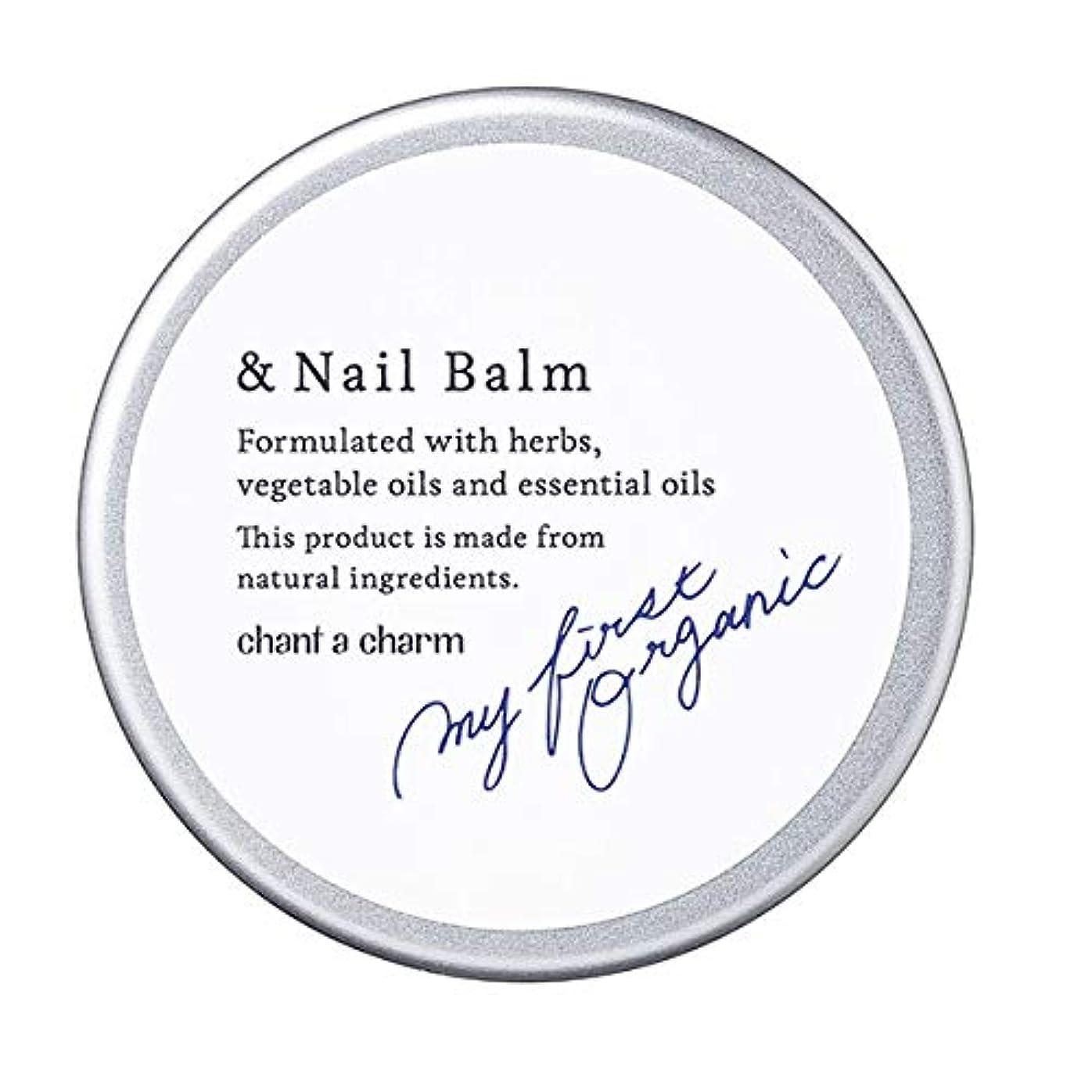 考えた不定マーガレットミッチェルチャントアチャーム &ネイルバーム 爪&部分用化粧料