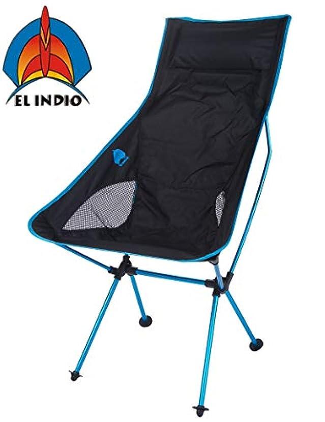 広告主小説夕暮れEL INDIO Lightweight Folding Camping/Backpack Chair with Storage Bag for Beach, Camp, Backpacking Bearing up to 287lbs