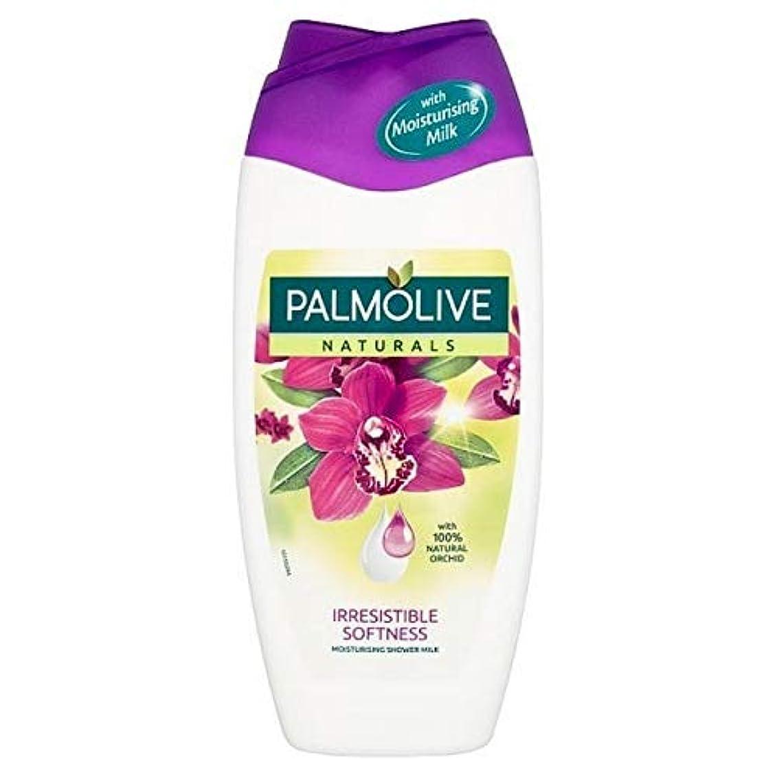 虎フィードオン遺棄された[Palmolive ] パルモライブナチュラルエキゾチックな蘭のシャワージェルクリーム250ミリリットル - Palmolive Naturals Exotic Orchid Shower Gel Cream 250ml...
