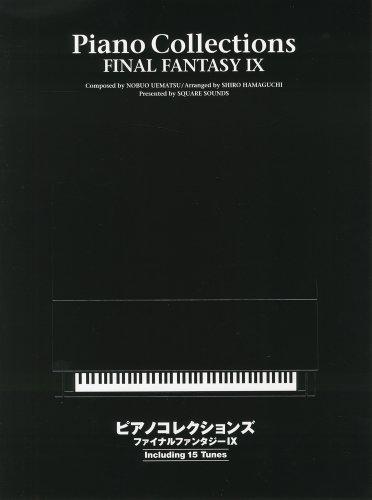 ピアノコレクションズ FINAL FANTASY IX CD完全マッチング曲集