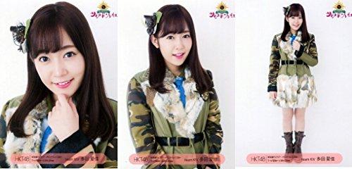 【多田愛佳】 公式生写真 HKT48 サシコ・ド・ソレイユ2...