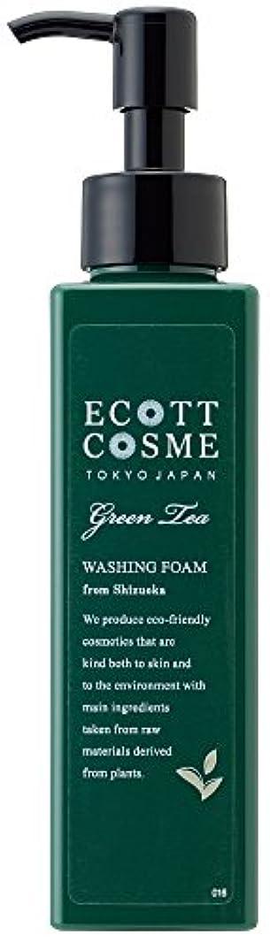 利点ポイント息切れエコットコスメ オーガニック ウォッシングフォーム(しっとり) 茶葉?静岡県