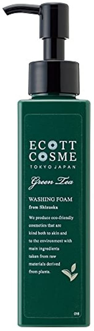 瞑想するセミナー補償エコットコスメ オーガニック ウォッシングフォーム(しっとり) 茶葉?静岡県