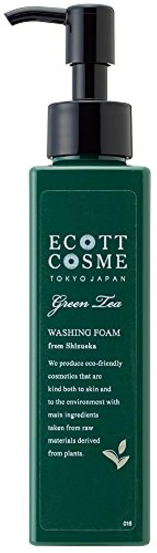 カブ有害などう?エコットコスメ オーガニック ウォッシングフォーム(しっとり) 茶葉?静岡県