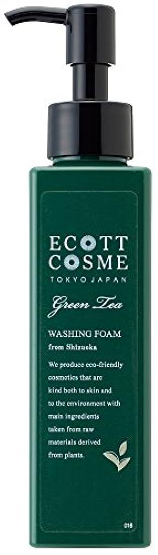 誇りベース蒸発エコットコスメ オーガニック ウォッシングフォーム(しっとり) 茶葉?静岡県