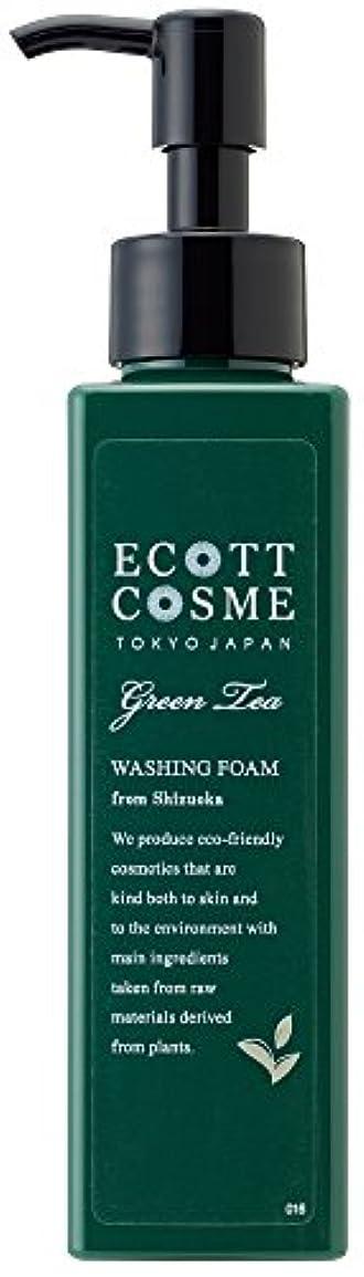 エコットコスメ オーガニック ウォッシングフォーム(しっとり) 茶葉?静岡県