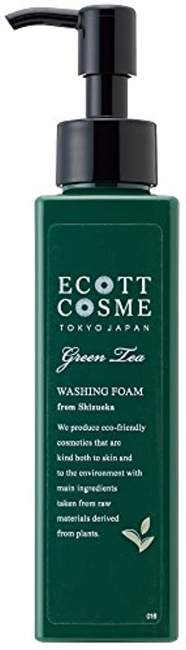 カプラーバン代わりにを立てるエコットコスメ オーガニック ウォッシングフォーム(しっとり) 茶葉?静岡県