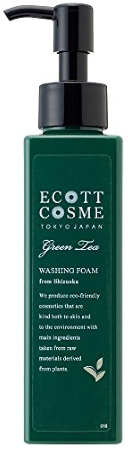 保存するシャッフルそんなにエコットコスメ オーガニック ウォッシングフォーム(しっとり) 茶葉?静岡県
