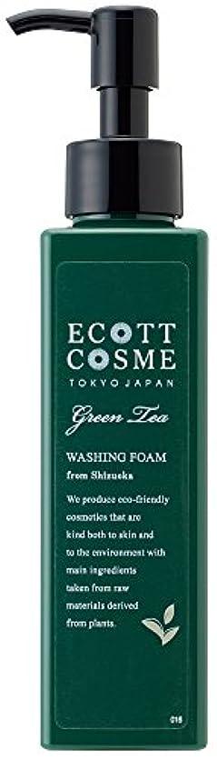 オークランドコア周辺エコットコスメ オーガニック ウォッシングフォーム(しっとり) 茶葉?静岡県