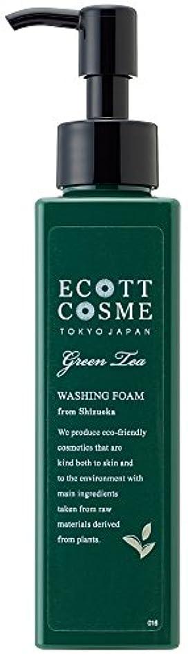 強い風景パーセントエコットコスメ オーガニック ウォッシングフォーム(しっとり) 茶葉?静岡県