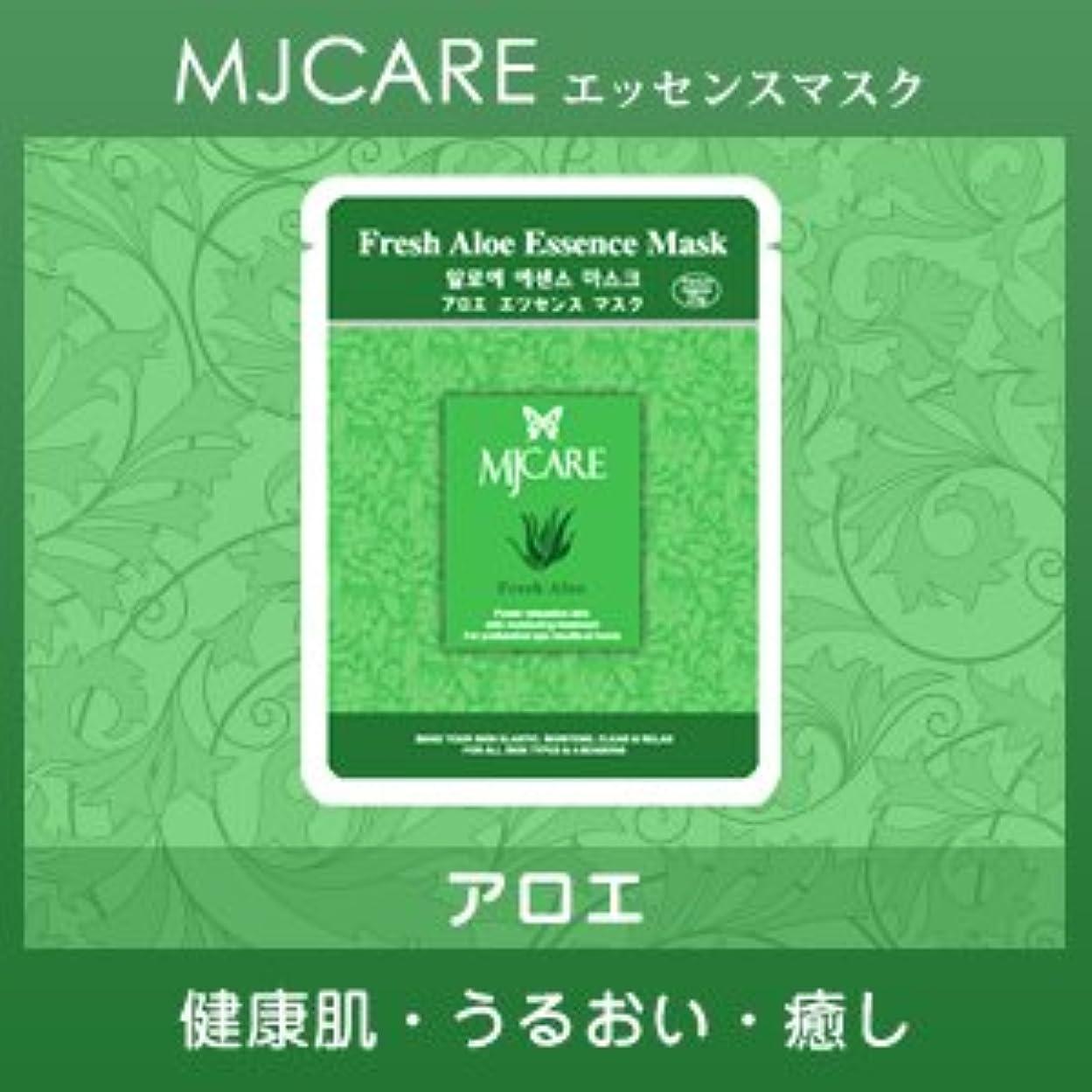 疑問に思う化粧設計図MJ-CAREエッセンスマスク アロエ10枚セット