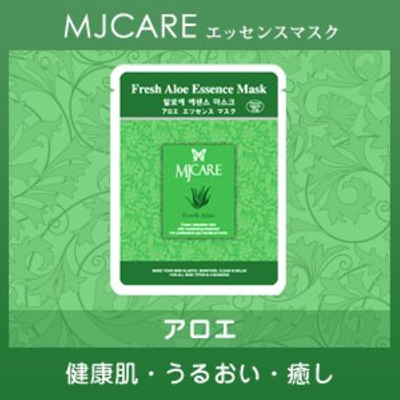 バッフル作る世界MJCARE (エムジェイケア) エッセンスマスク ?アロエ