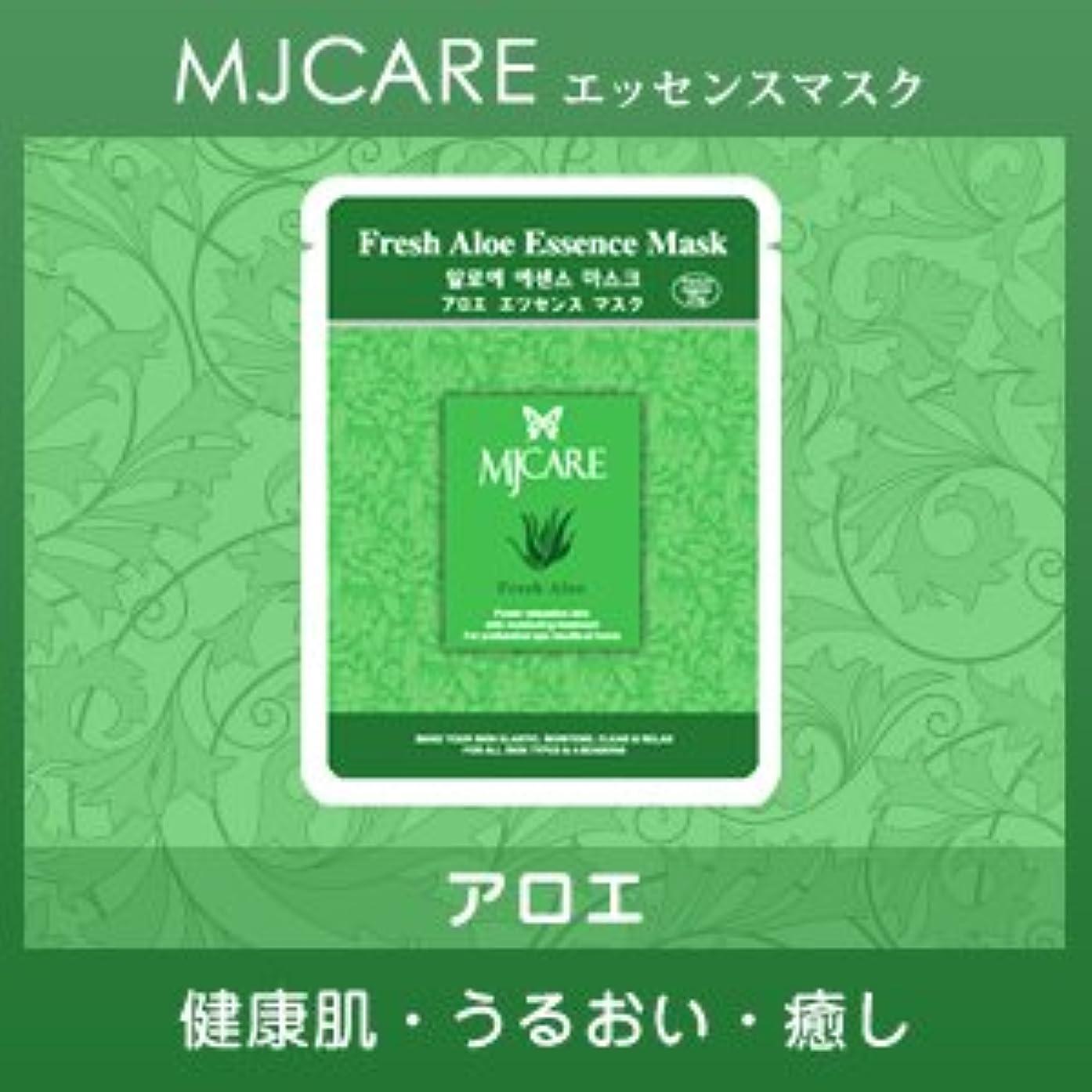 パンフレット隔離する不屈MJCARE (エムジェイケア) エッセンスマスク ?アロエ