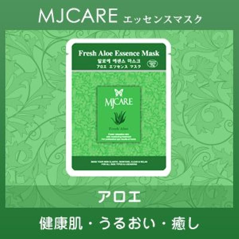 免疫する生きるベッドを作るMJCARE (エムジェイケア) エッセンスマスク ?アロエ