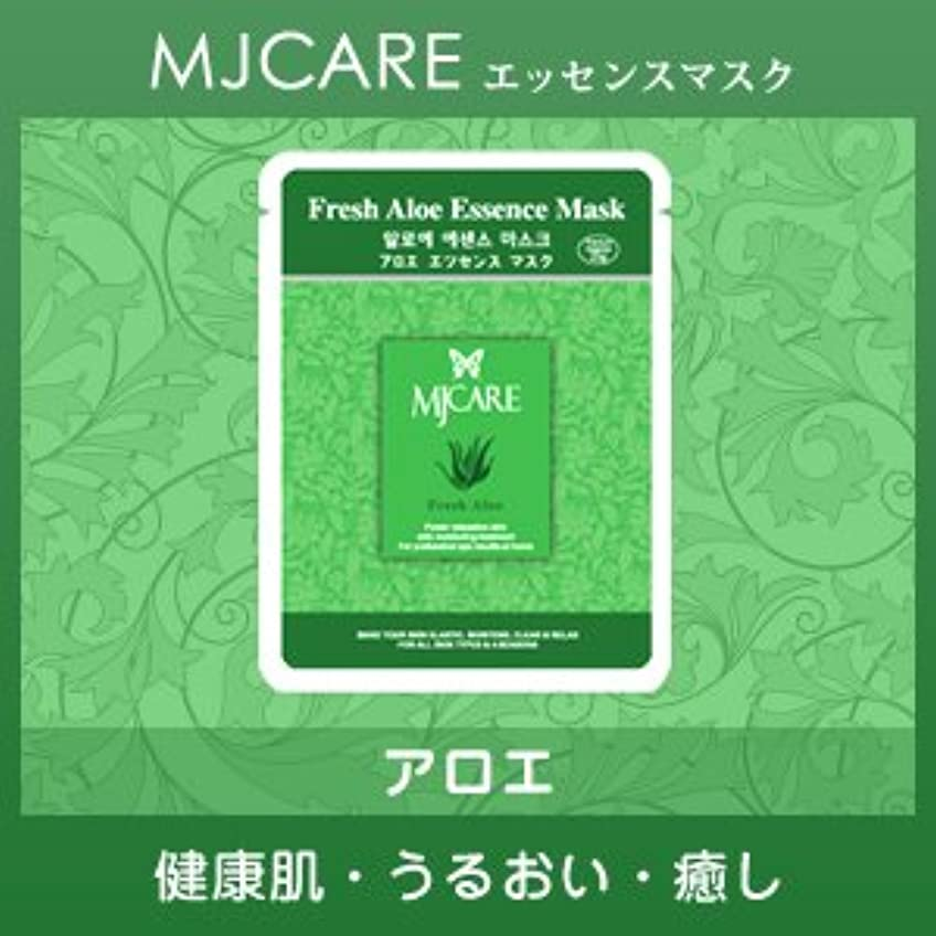延期するデコレーションご飯MJCARE (エムジェイケア) エッセンスマスク ?アロエ