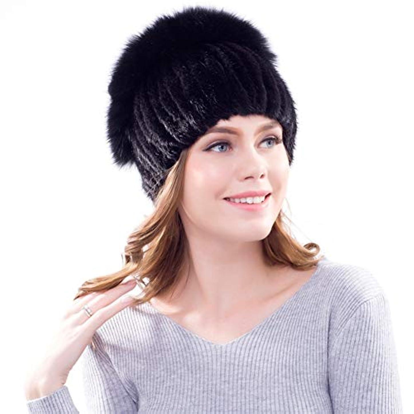 追放するに話す破滅ACAO さんの秋と冬の帽子ニットミンクの毛皮のロシア風暖かいイヤーキャップ (色 : ブラック, Size : L)