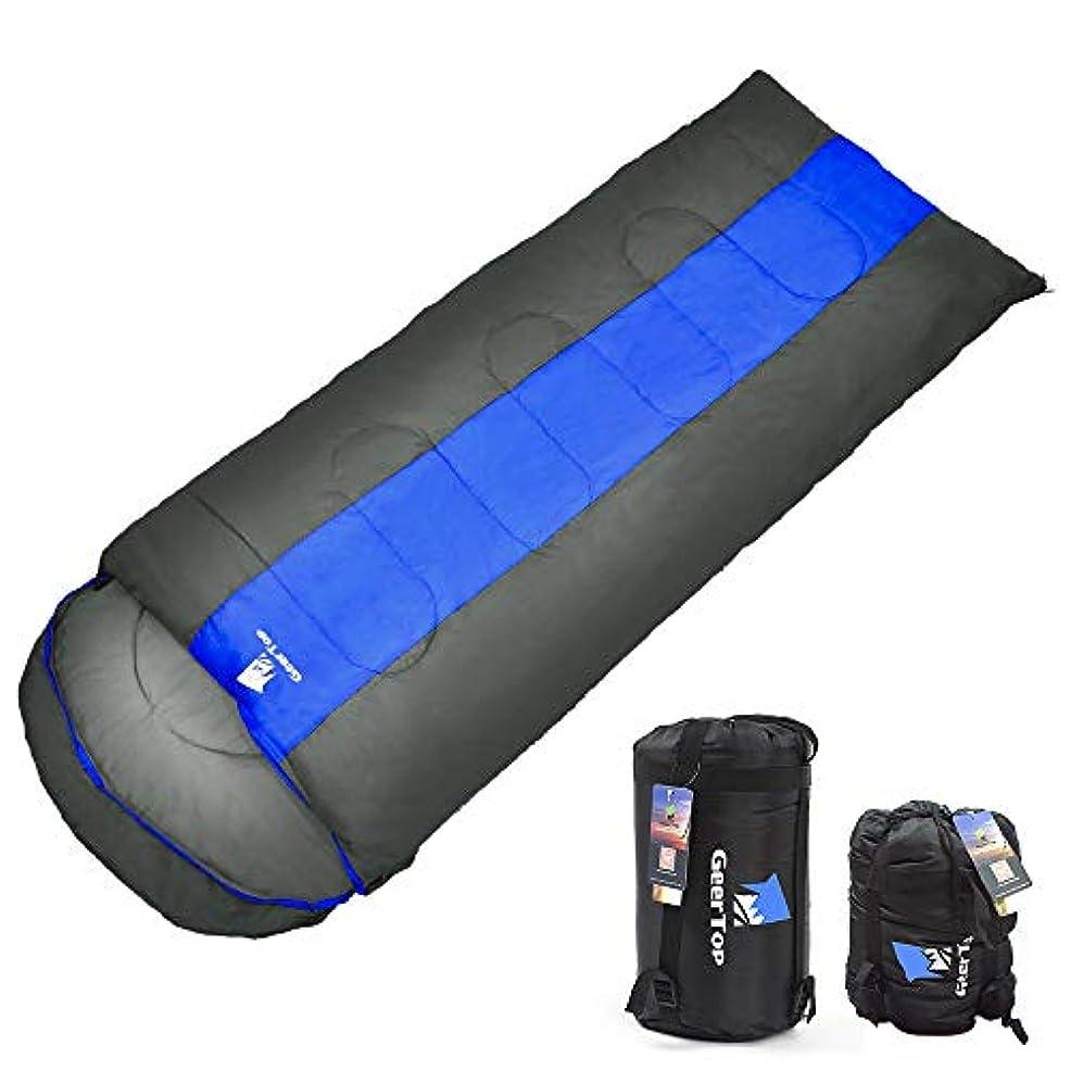 手スクリーチ契約GEERTOP 寝袋 封筒型 コンパクト 収納 シュラフ スリーピングバッグ キャンプ 登山 アウトドア用 最低使用温度0℃ 丸洗いOK M Lサイズ