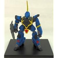 ガンダムコレクション Vol.8 バーザム 02 ビームライフル 単品 BANDAI バンダイ