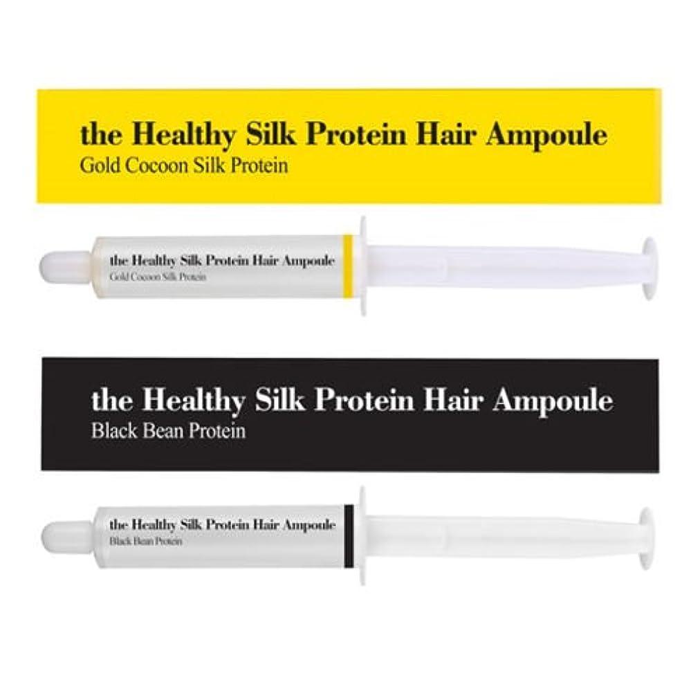 唯物論北米記念日リアルビューティー[韓国コスメReal Beauty]The Healthy Silk Protein Hair Ampoule シルクプロテインヘアアンプル2タイプ 25ml[並行輸入品] (黒豆プロテイン)