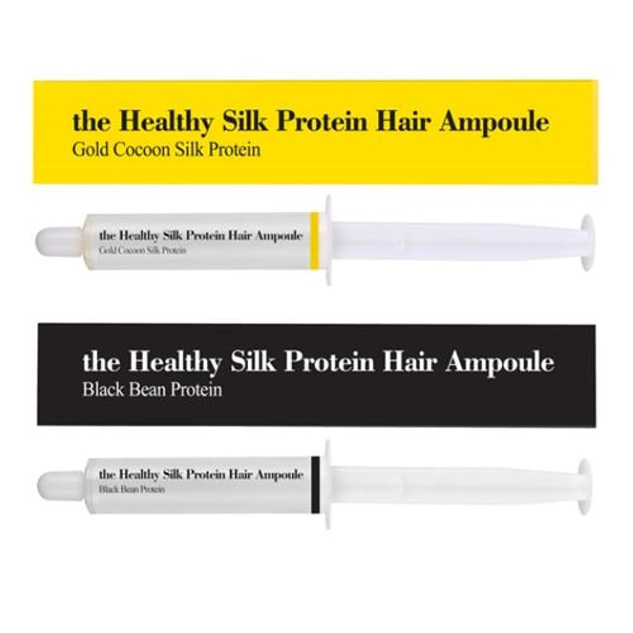 歌手ラウンジ蒸発するリアルビューティー[韓国コスメReal Beauty]The Healthy Silk Protein Hair Ampoule シルクプロテインヘアアンプル2タイプ 25ml[並行輸入品] (黒豆プロテイン)