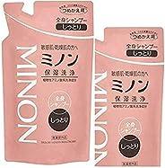 Minon Full Body Shampoo Moisturizing Type, Refill, 12.8 fl oz (380 ml), Set of 2