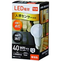 LED電球人感センサー(40w形相当) LDR6L-H-SE1 (40w形相当)