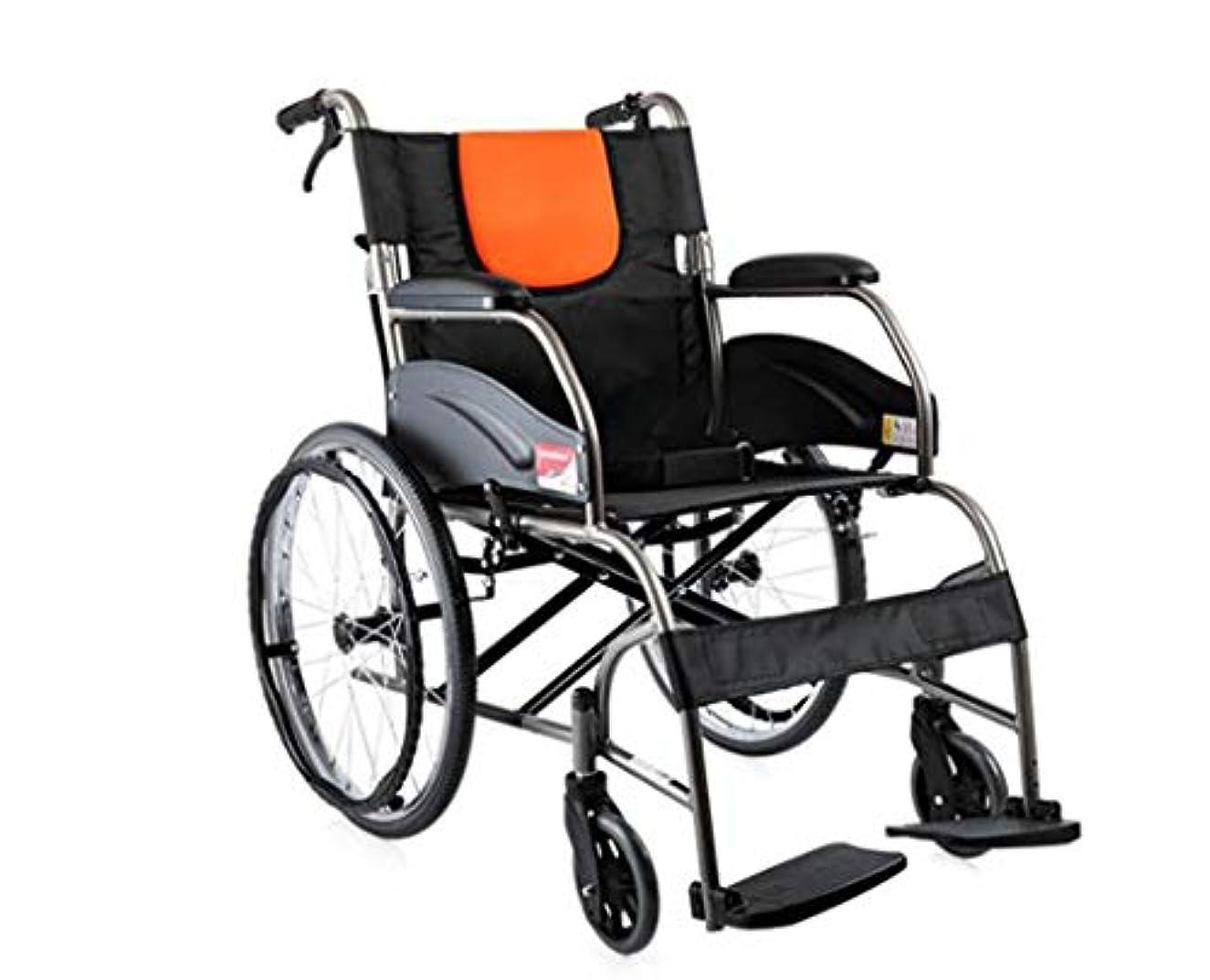 繊維タッチのホスト手動車椅子アルミ合金無効旅行車椅子ペダルの高さ3速度調節可能な折りたたみ車椅子