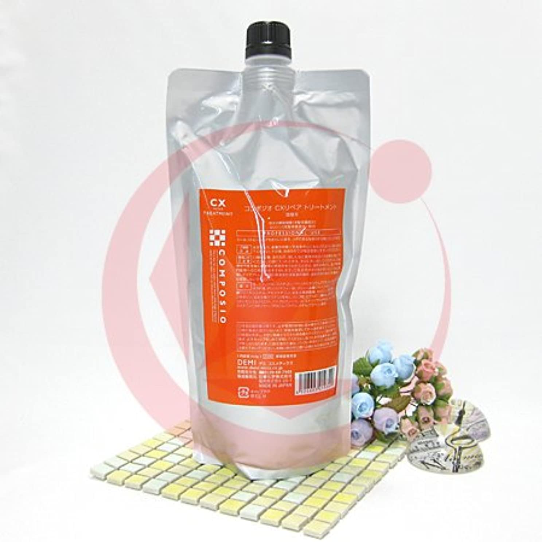 手荷物流エンターテインメントデミ コンポジオ CXリペアトリートメント 450g(業務?詰替用)