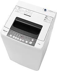 ハイセンス 全自動洗濯機 5.5kg 最短10分洗濯 ホワイト/ホワイト HW-T55C