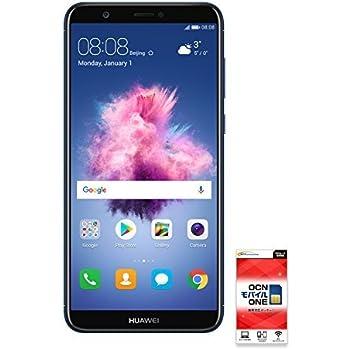 HUAWEI nova lite 2 【OCNモバイルONE SIM付】 (音声SIM ブルー)