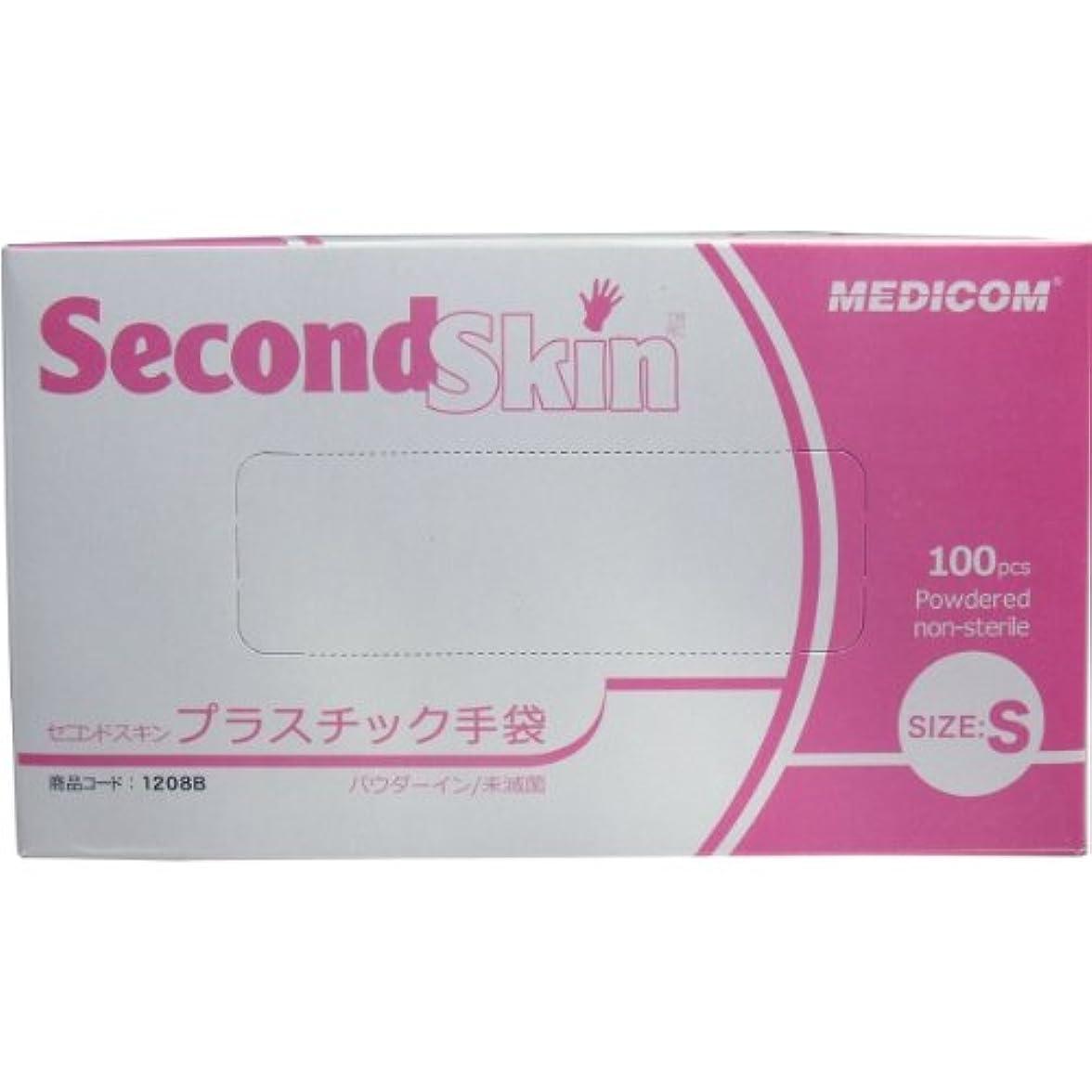病院食物先駆者メディコム セコンドスキン プラスチック手袋 パウダーイン Sサイズ 100枚