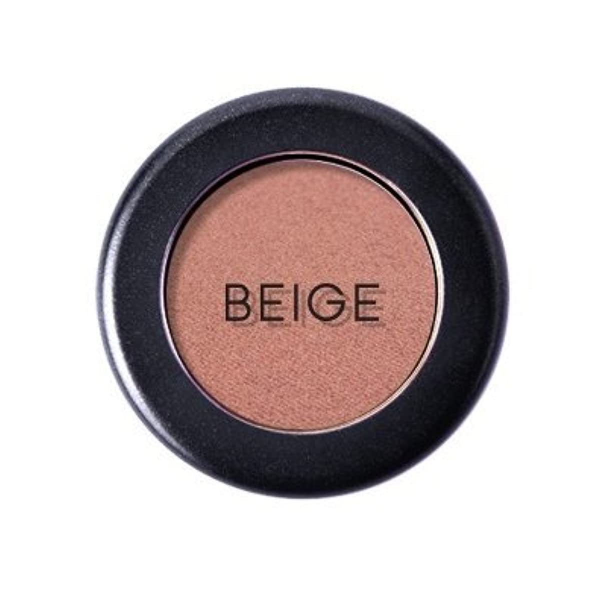 BEIGE CHUU Eyeshadow (#225 CAMEL BROWN) / ベージュ チュウ アイシャドウ [並行輸入品]